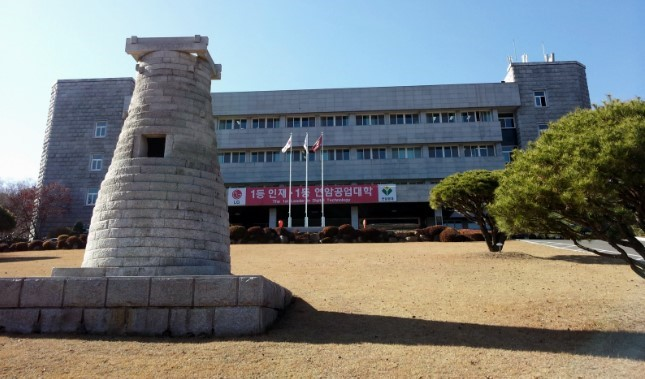 yonam halls of academia
