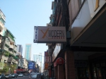 Some signs including a Korean ginseng store.